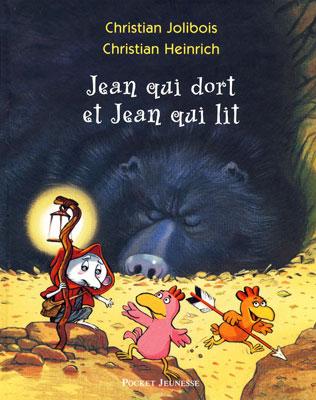چه کسی جانشین موش قصه گو میشود؟