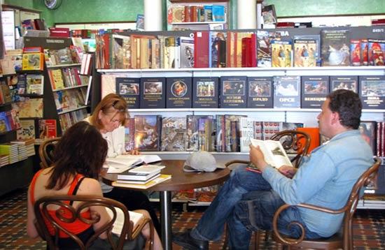 کتاب فروشی سن پیترزبورگ